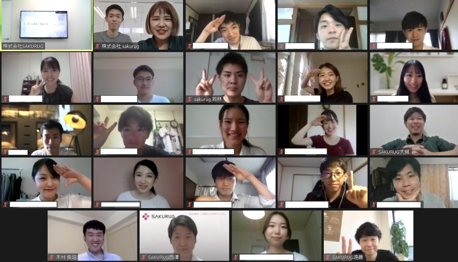 インターン 卒 サマー 22 【2022卒就活サイト】おすすめ!就活サイトを利用して5社以上から内定した方法を紹介